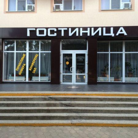 Продается офисное помещение, 3443 кв.м., г. Гулькевичи, ул. Короткова   Фото 1