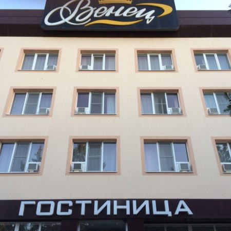 Продается офисное помещение, 3443 кв.м., г. Гулькевичи, ул. Короткова   Фото 2