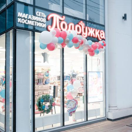 Продается коммерческое торговое здание 560м2, Ставропольская | Фото 5