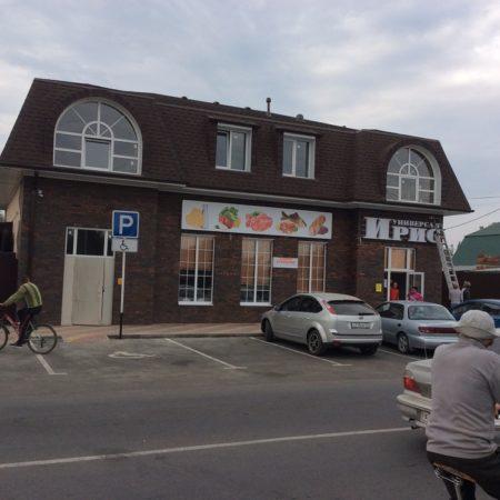 Продается офисное помещение, 320 кв.м., г. Тимашевск, ул. 50 лет Октября   Фото 3