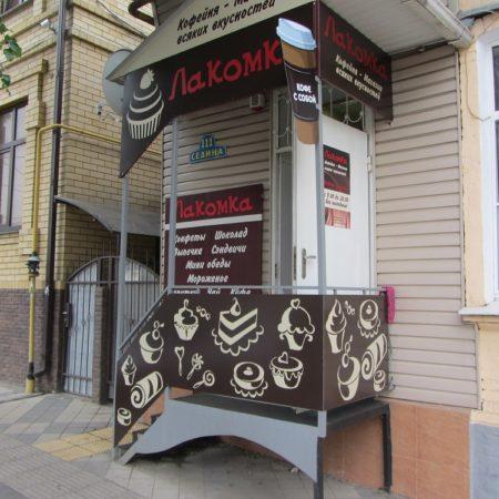 Продается торговое помещение, 31 кв.м., Седина   Фото 1