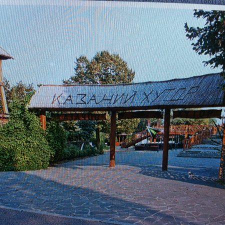 Продается торговое помещение, 1000 кв.м., Сормовская | Фото 2