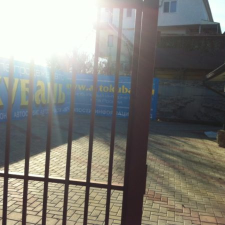 Сдается открытая площадка, 200 кв.м., Ким | Фото 1