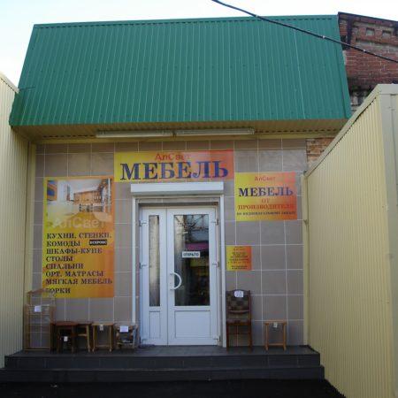Продается торговое помещение, 111 кв.м., Коммунаров | Фото 1