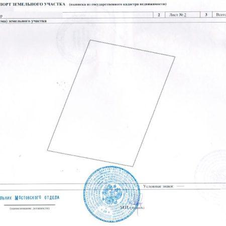 Продается земельный участок под коммерцию, 9995 кв.м., Краснодарский край, ст. Ярославская | Фото 1