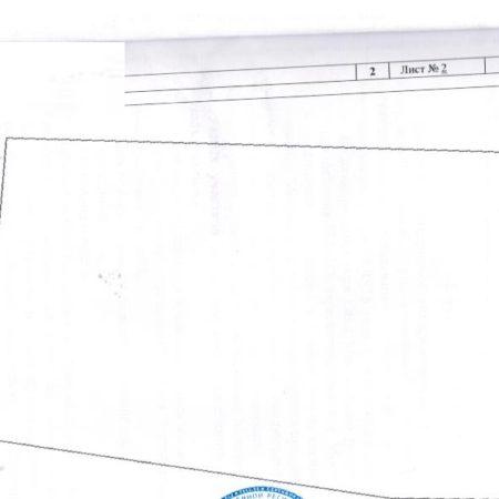 Продается земельный участок под коммерцию, 9995 кв.м., Краснодарский край, ст. Ярославская | Фото 2