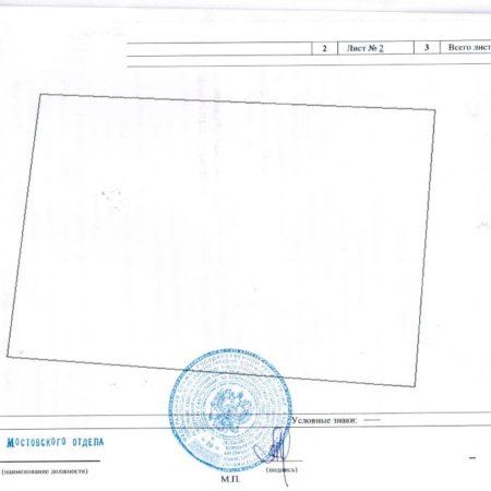 Продается земельный участок под коммерцию, 9995 кв.м., Краснодарский край, ст. Ярославская | Фото 3