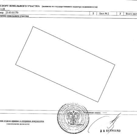 Продается земельный участок под коммерцию, 2000 кв.м., Народная | Фото 1