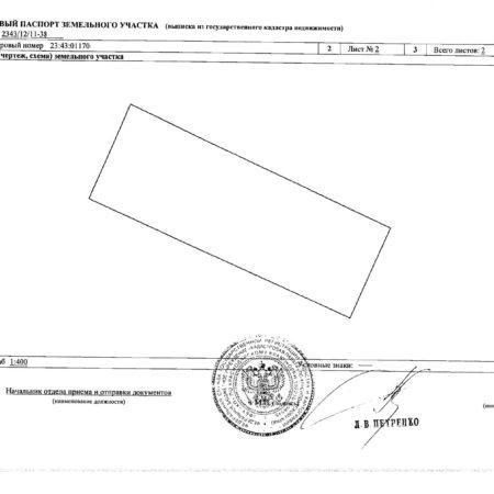 Продается земельный участок под коммерцию, 2000 кв.м., Народная | Фото 2