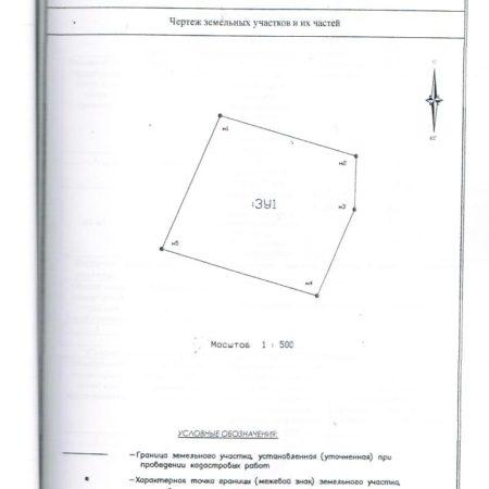 Продается земельный участок под коммерцию, 1000 кв.м., Краснодарский край, пос. Ольгинка | Фото 1