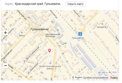 Продается офисное помещение, 3443 кв.м., г. Гулькевичи, ул. Короткова   Фото 6