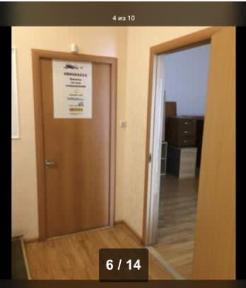 Сдаются офисные помещение, 40 -170 кв.м., Тургенева | Фото 1