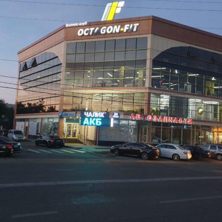 Сдается торгово-офисное помещение, 168 кв.м., Васнецова | Фото 1
