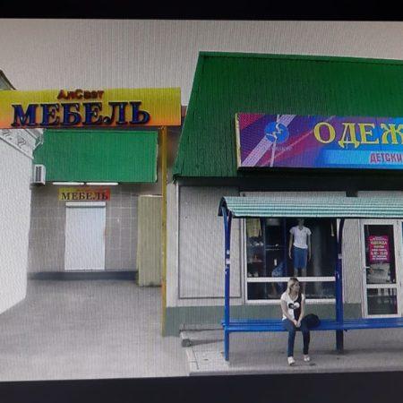 Продается торговое помещение, 111 кв.м., Коммунаров | Фото 4