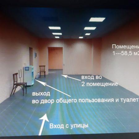 Продается торговое помещение, 111 кв.м., Коммунаров | Фото 5